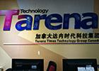 达内广州嵌入式培训机构