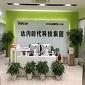 达内杭州嵌入式培训机构