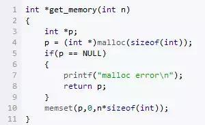 malloc函数原型相关例子