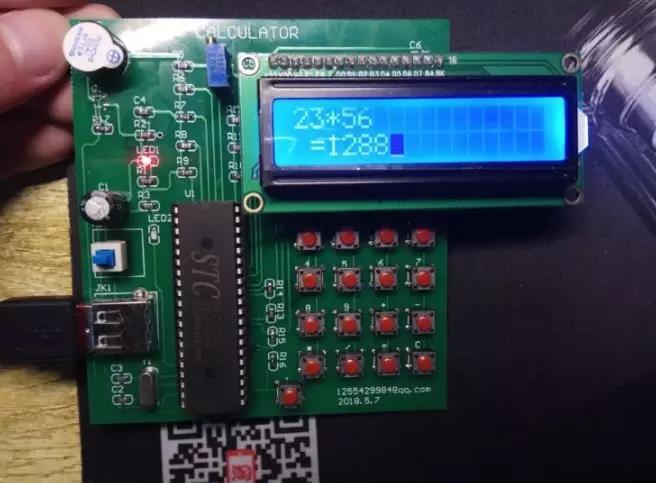 嵌入式培训 DIY51单片机 嵌入式发展方向